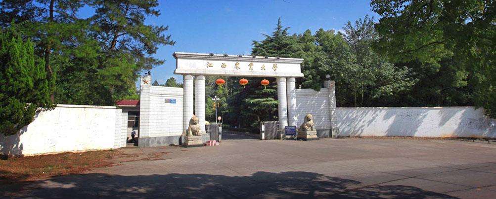 江西江农规划设计集团
