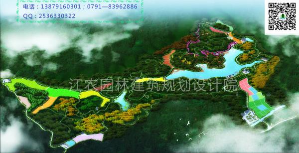 铜鼓县花浒林泉生态农庄总体规划