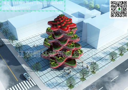 微屏城市概念性方案规划设计