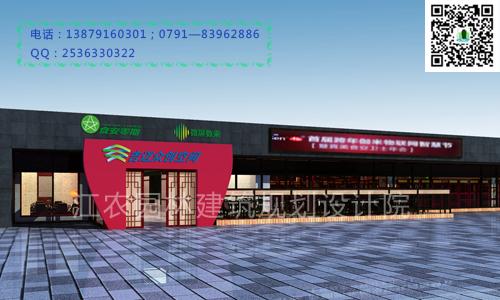 上海市迈创空间规划设计